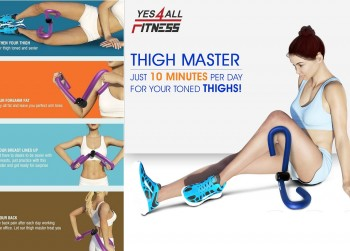 Thigh Master Gym Muscle Trainer