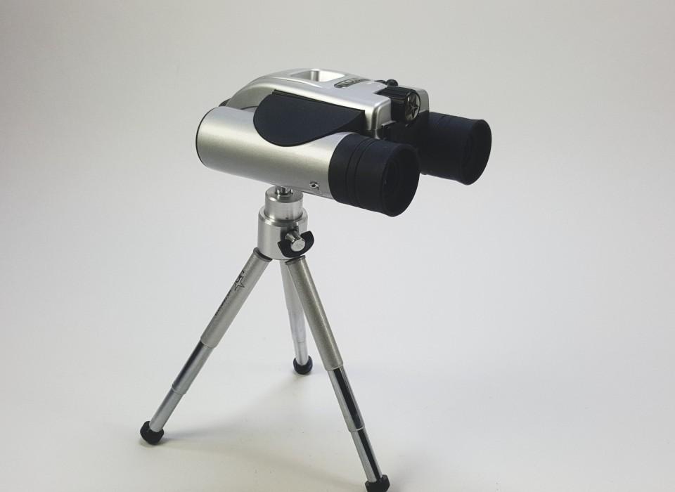 Super Luxon Verrekijker met Camera incl. Statief | JouwVeilingen.nl webshop QZ-57