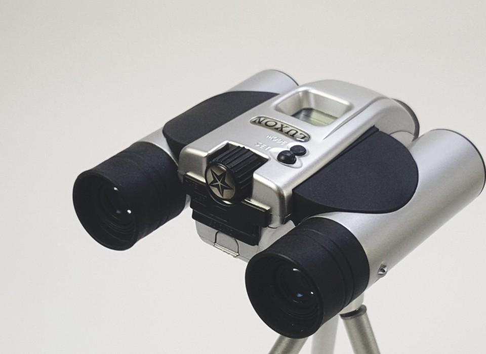 Super Luxon Verrekijker met Camera incl. Statief | JouwVeilingen.nl webshop OB-78
