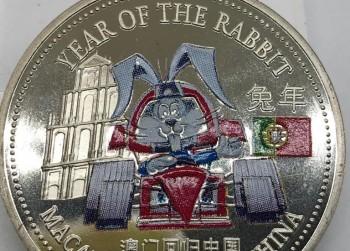 """1999 China,  """"Year Of The Rabbit"""" zware Munt"""