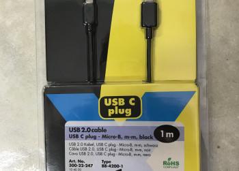 Maxxtro, USB 2.0 Kabel, 1mtr.