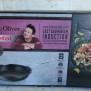 TEFAL Jamie Oliver Premium-serie  Pan Ø 28 cm