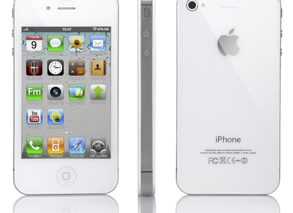 apple iphone 4s 64gb refurbished wit jouwveilingen. Black Bedroom Furniture Sets. Home Design Ideas
